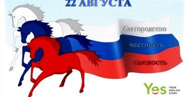 flag-russia1