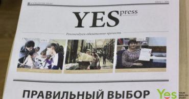 YESpress 1