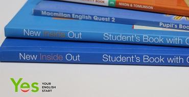центр ес курсы английского владикавказ